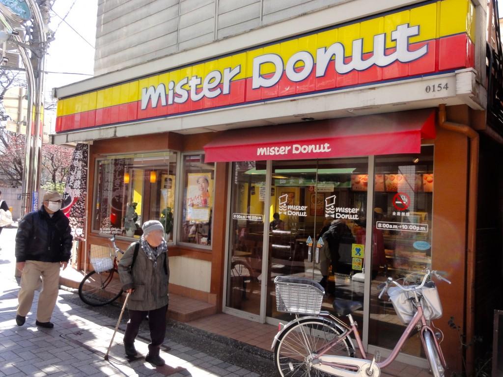 ミスタードーナツ 仙川店