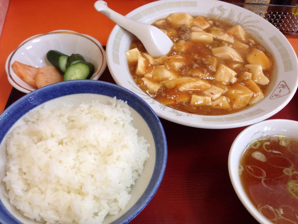 代一元上北沢店 麻婆豆腐定食