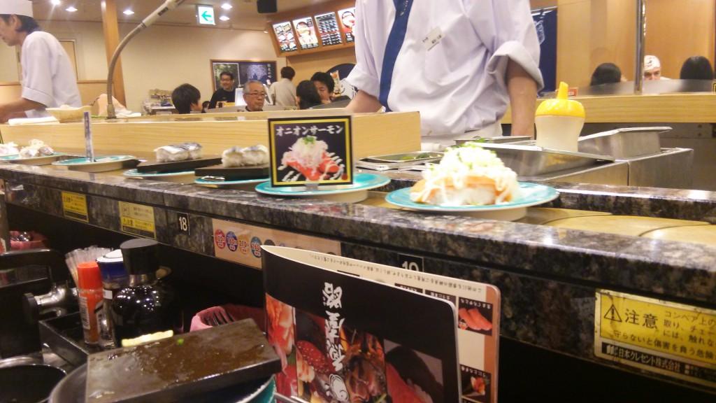 魚屋路ととやみち お寿司