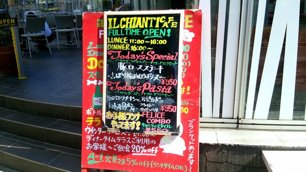 I'll CANTI CAFE 外観