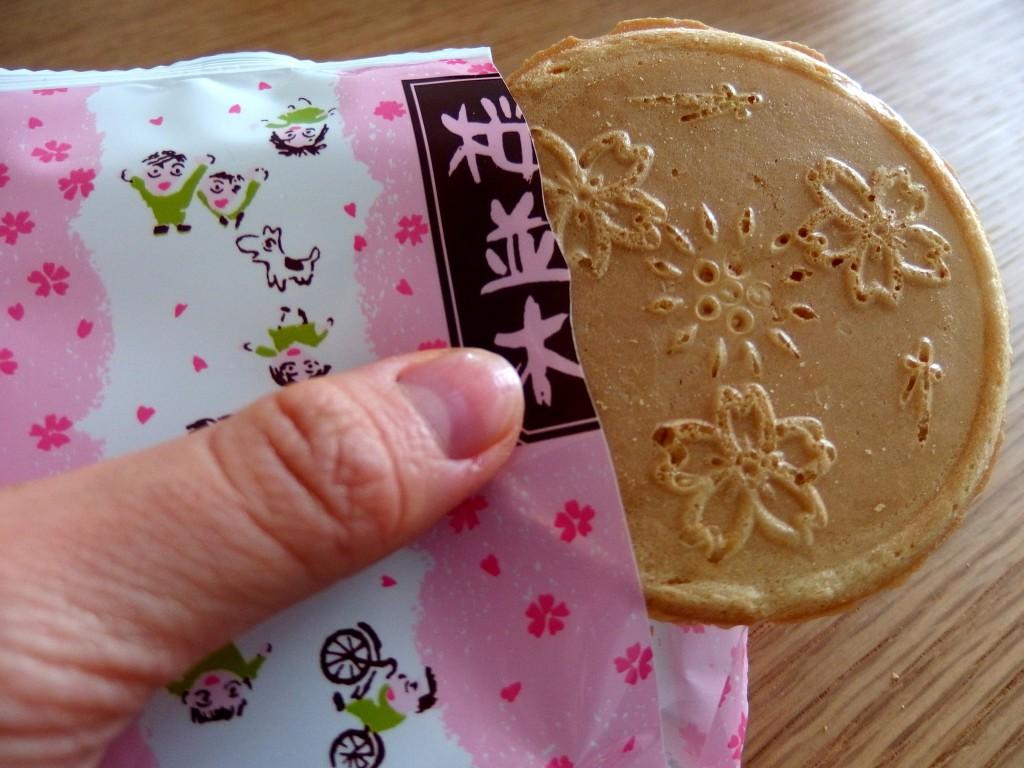 第28回上北沢桜祭り