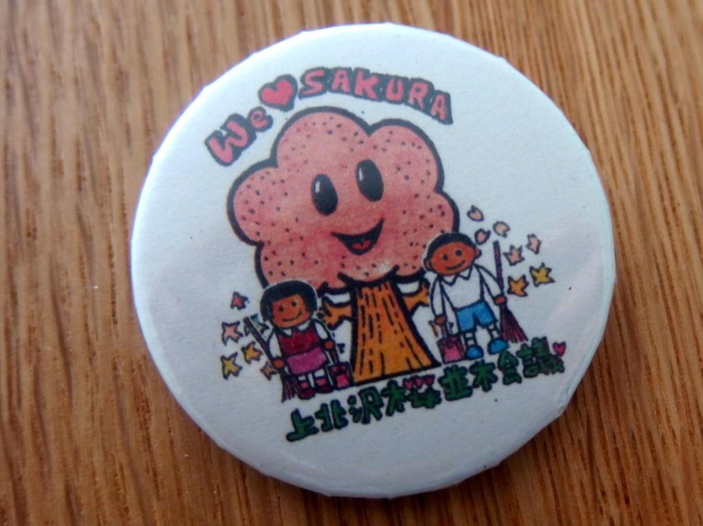 第28回上北沢桜祭り 缶バッチ