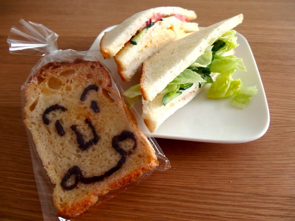 ステイフリー パン