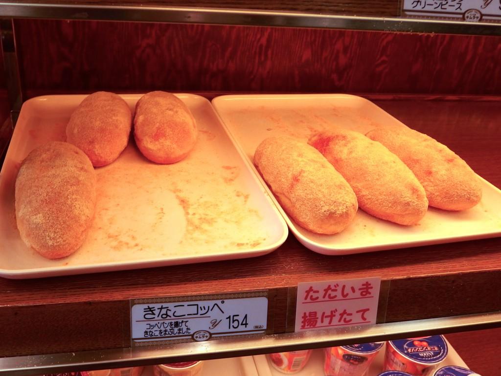 パン工房キムラヤ 経堂