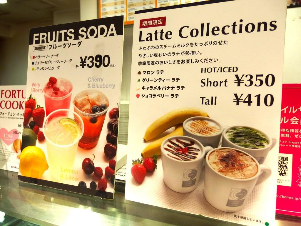 カフェ•コムサ 渋谷ロフト店 メニュー