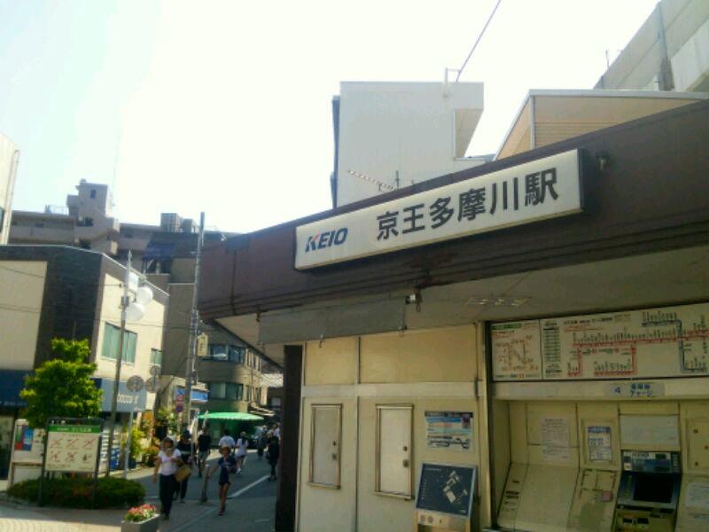 京王多摩川~京王稲田堤のお散歩