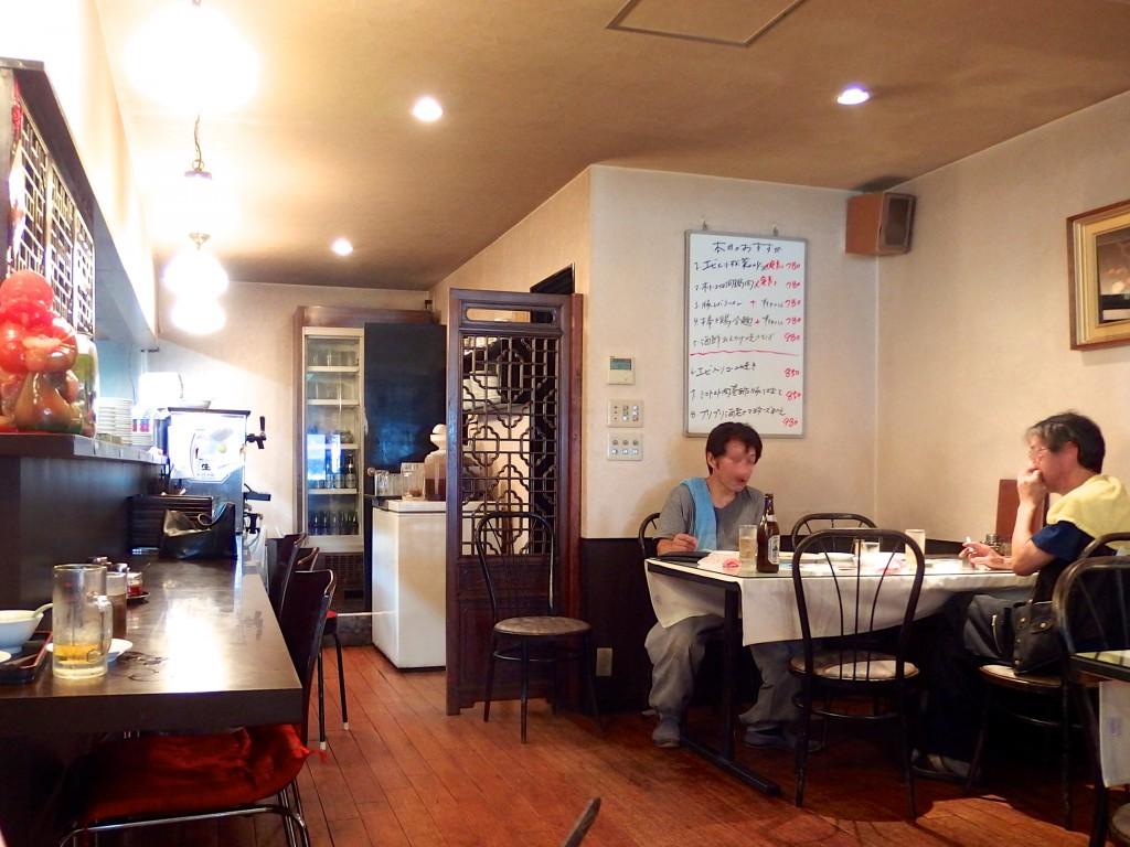 名菜館 八幡山