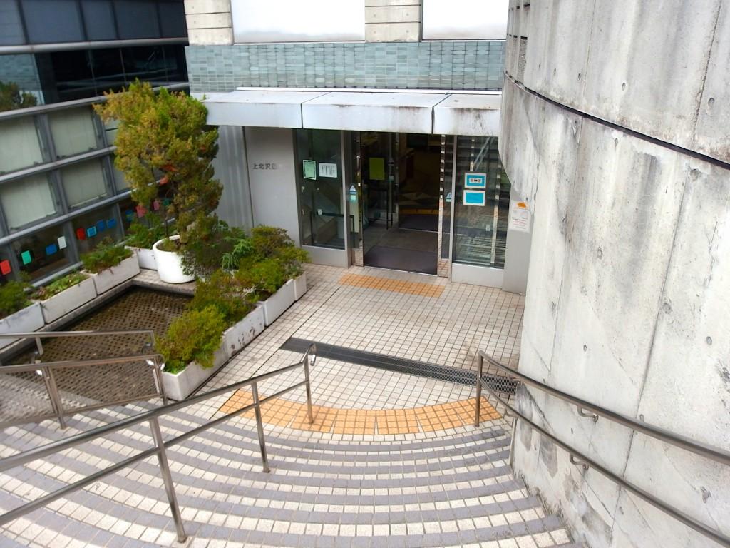 上北沢図書館(入り口)