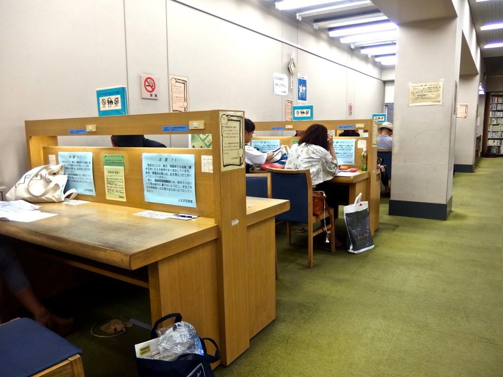 上北沢図書館(自習室)
