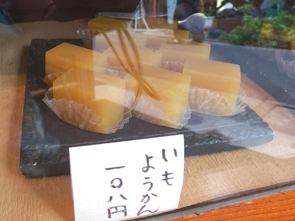 上北沢 和菓子 お土産