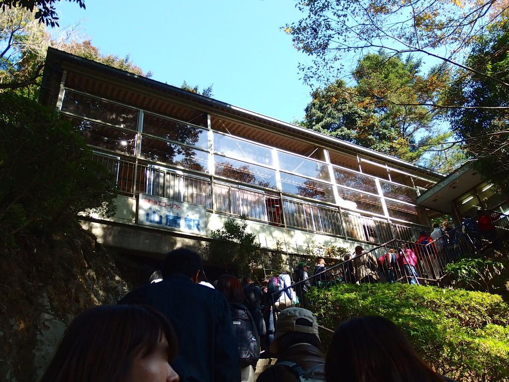 高尾山 エコーリフト 山麓駅