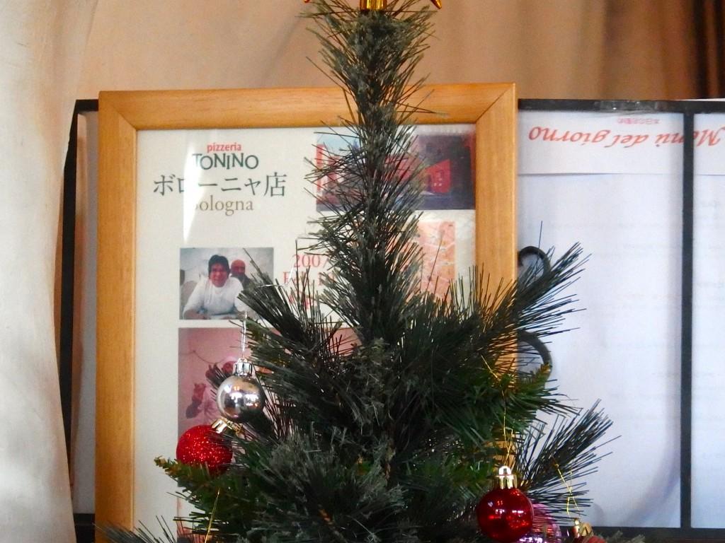 ピッツェリア トニーノ(TONINO) ボローニャ店