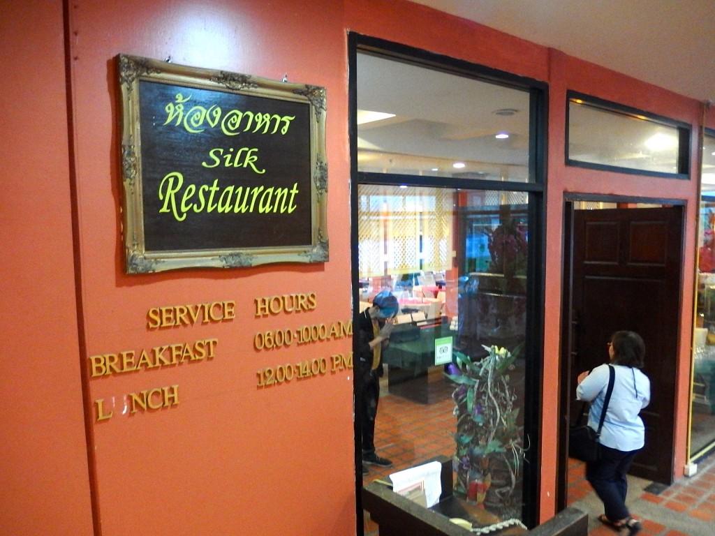 アユタヤ レストラン グルメ 観光