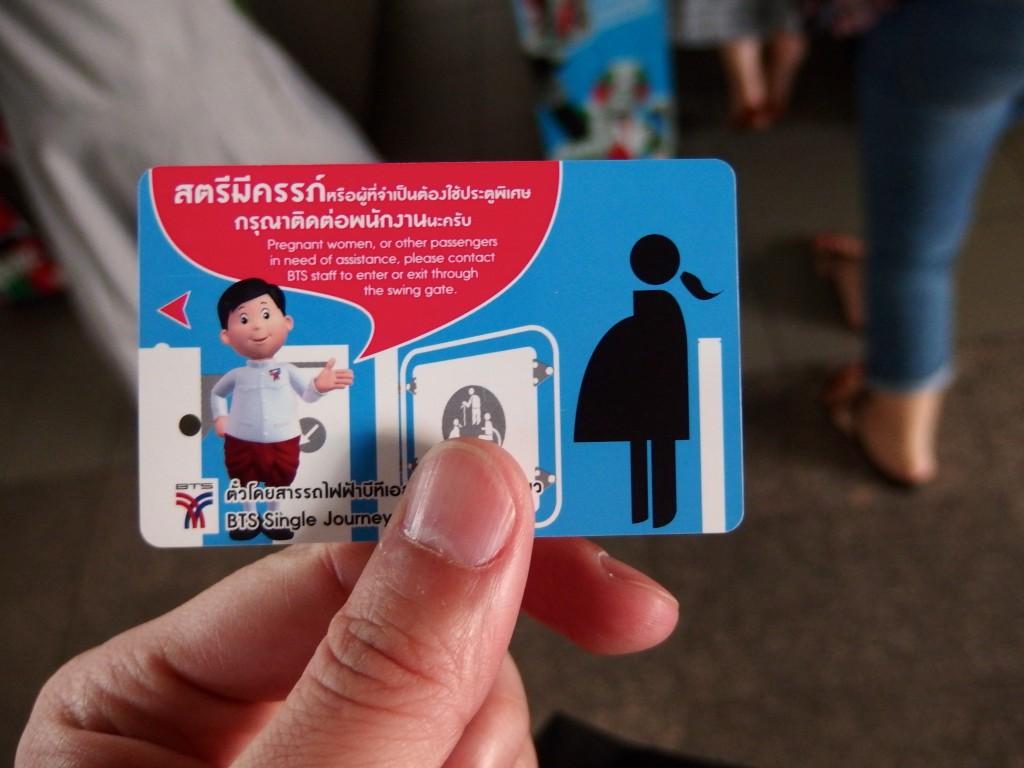 バンコク サイアム駅 タイ 観光
