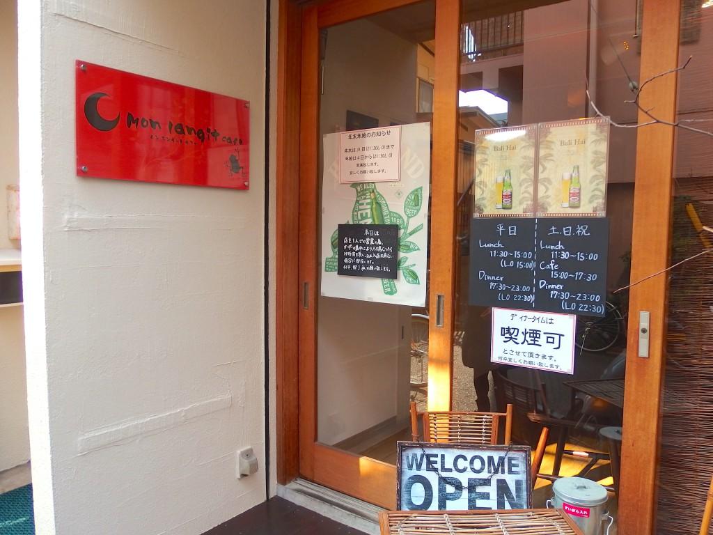 ムンランギットカフェ(外観)