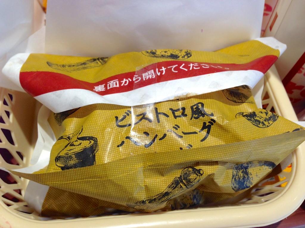 経堂 ケンタッキ- ビストロ風ハンバーグサンド