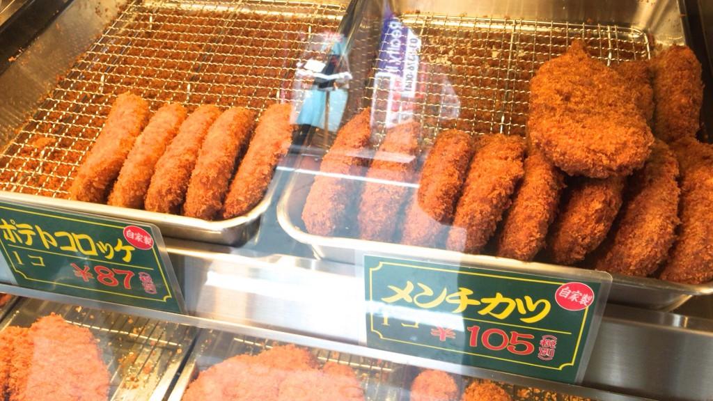 肉と惣菜の堀田(ポテトコロッケ、メンチカツ)