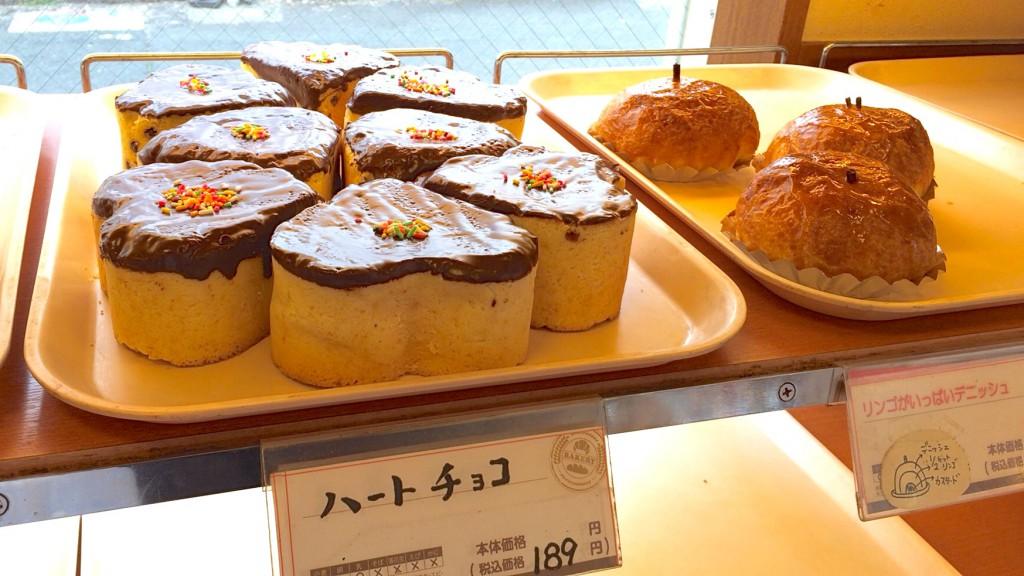 サンエトワール 桜上水店(ハートチョコ)