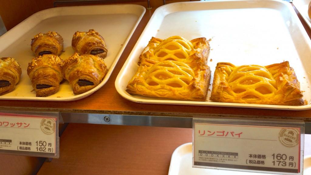 サンエトワール 桜上水店(チョコクロワッサン、リンゴパイ)