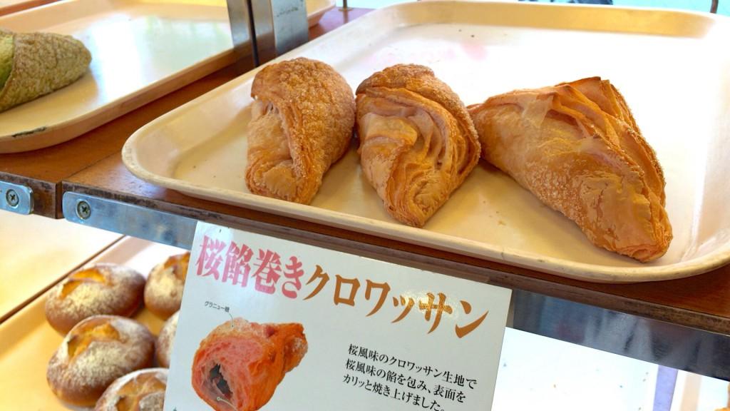サンエトワール 桜上水店(桜餡巻きクロワッサン)