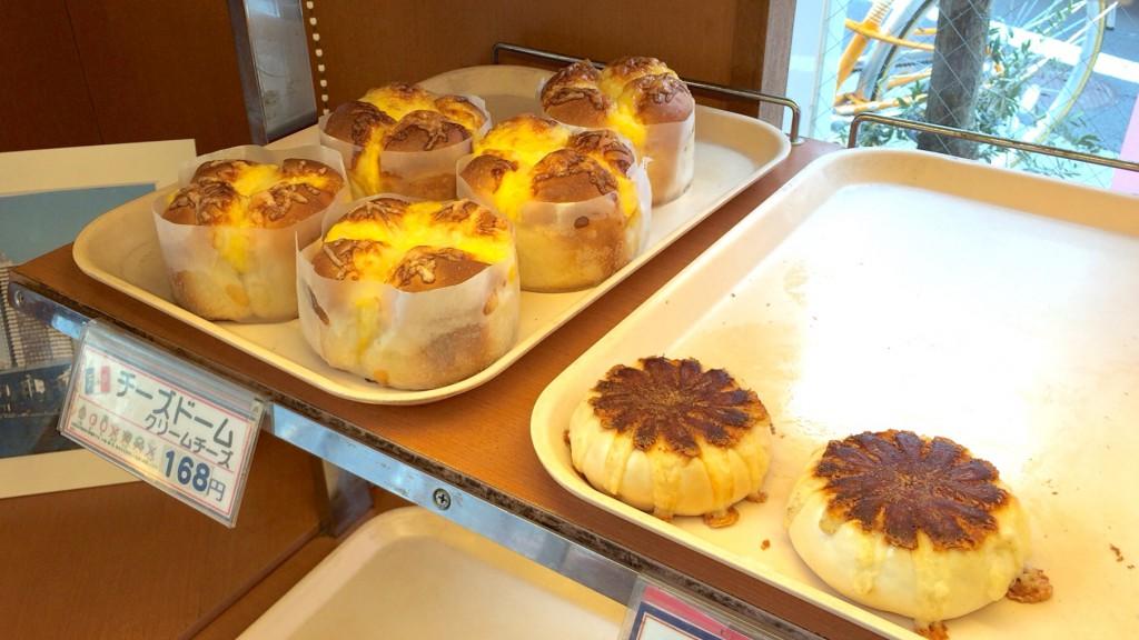 サンエトワール 桜上水店(チーズドーム)