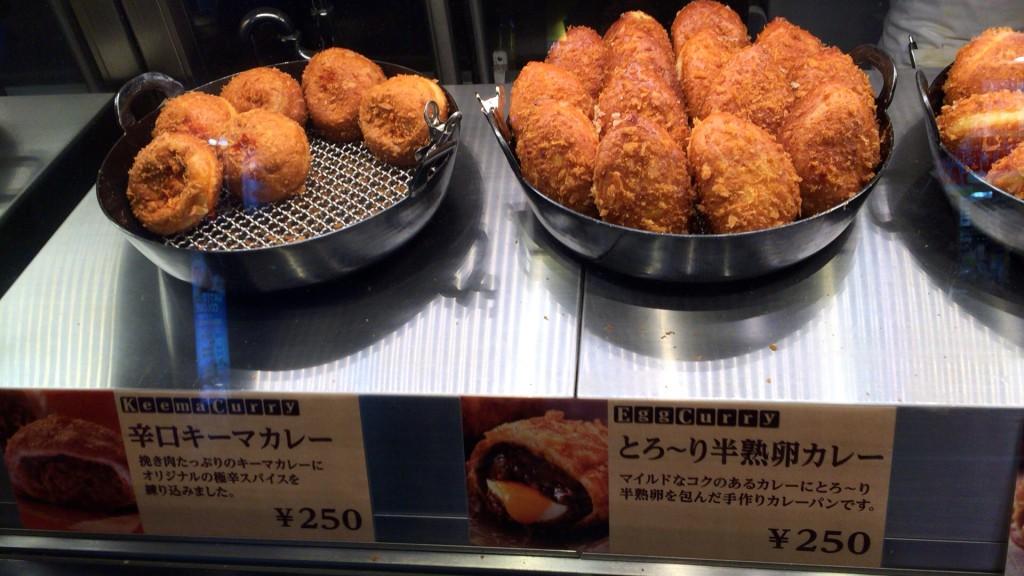 カレーパン カレー 下北沢