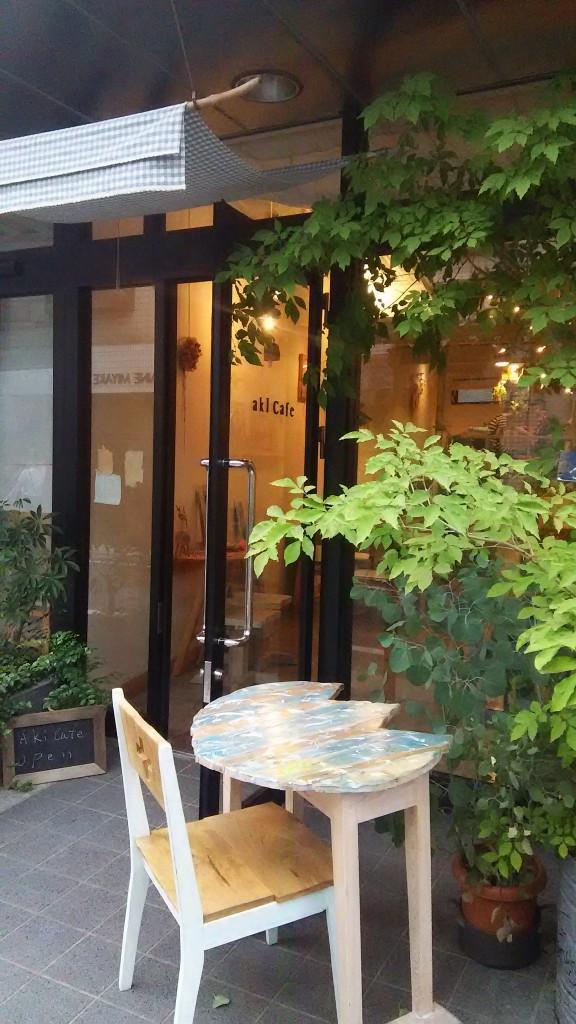 あきカフェ工房 akicafe 経堂 カフェ