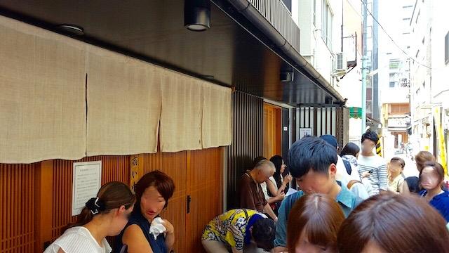 金子半之助 天丼 日本橋