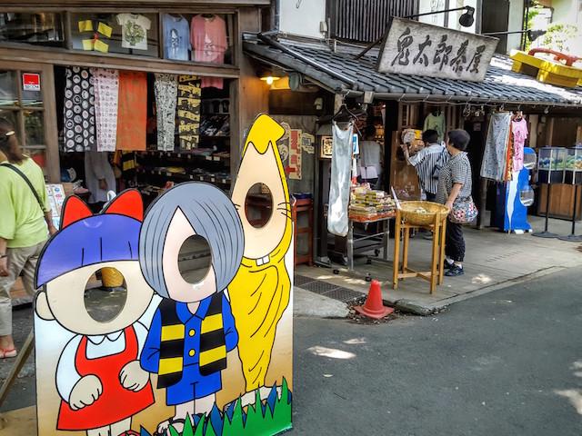 深大寺 蕎麦 スタンプラリー 京王線 鬼太郎茶屋
