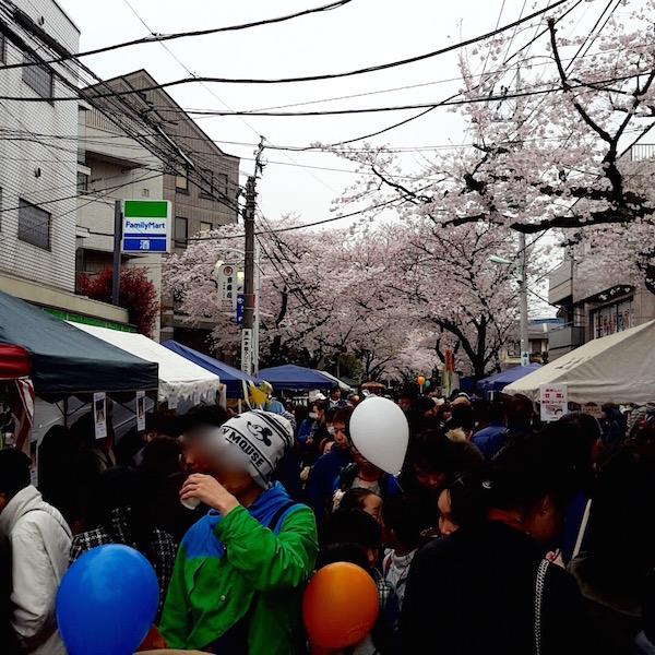 上北沢桜まつり(出店)