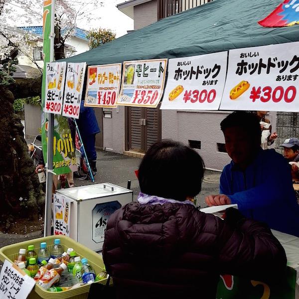 上北沢桜まつり(ビール、ホットドッグ)
