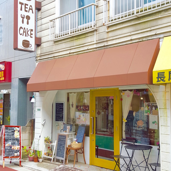 Cafe AFF(外観)