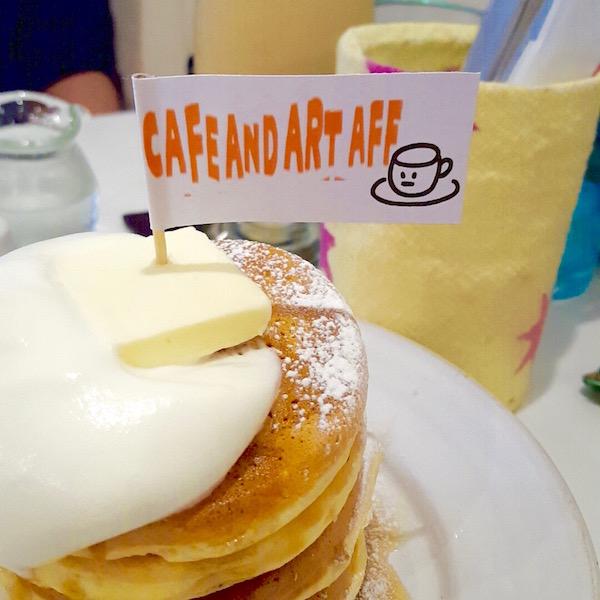 Cafe AFF(パンケーキ)