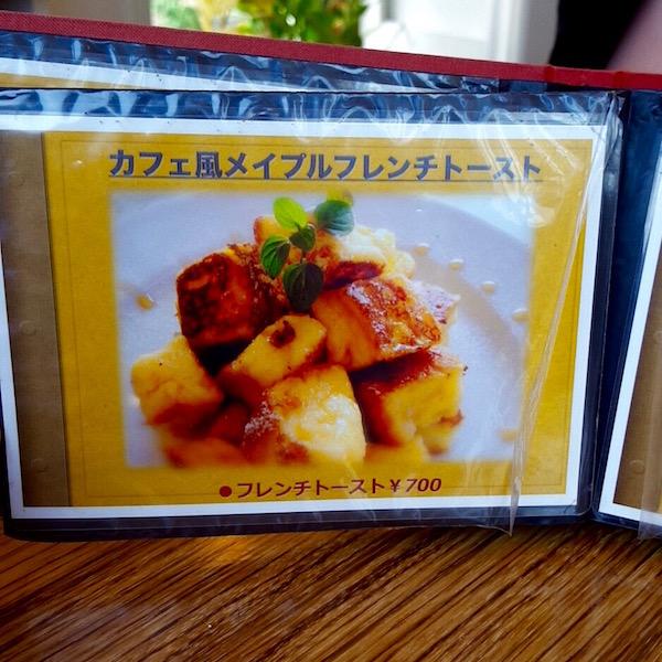 八幡山 カフェ コーヒー ヴィクトリアゴルフ ケーキ ランチ